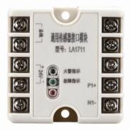 泰和安通用传感器接口模块图片