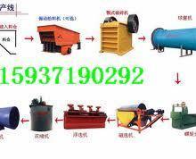 供应金矿选矿设备,6R浮选机,选铁磁选机,粉煤灰烘干机,水泥球磨机批发