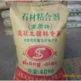 供应淮南大理石粘合剂