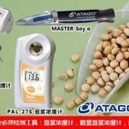 原麦芽汁浓度检测仪图片