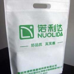 供應手提購物袋/深圳環保袋/無紡布服裝袋廠