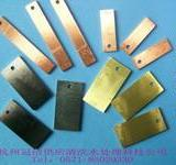 供应用于水质监测的水处理腐蚀试片 碳钢挂片 试片