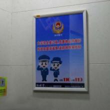 供应仿大理石电梯ABS注塑框架生产,展示框,宣传框,海报框,标牌批发