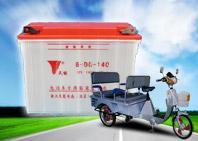 供应最好的电动三轮车电池