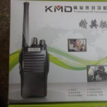 供应凯美达V6对讲机写频软件