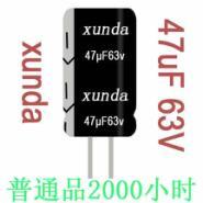 63v47uF63V无卤ROHS环保铝电解电容图片