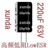 LED灯驱动电解电容220uF63V尺寸大小10×16东莞电容厂
