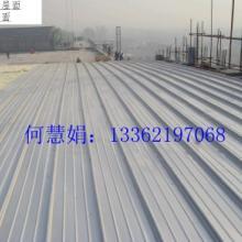 供应浙江压型板YX25-430铝镁锰合金屋面批发