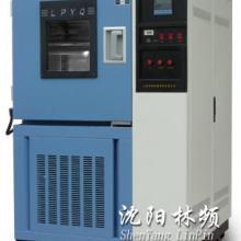 东北三省高低温箱最好的品牌是