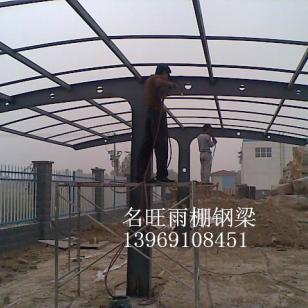 山东汽车棚钢梁供应商  钢结构图片