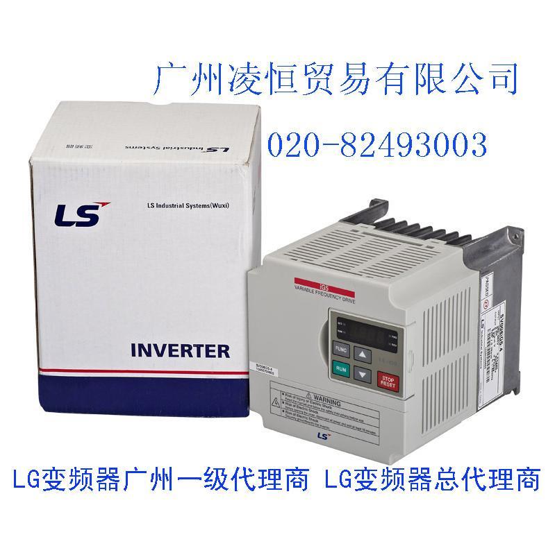 供应LG变频器一级代理 LS变频器SV015IG5-4系列优惠