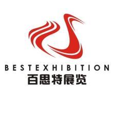 第八届中国食品包装及加工设备展价格表