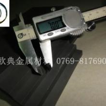 供应钨钢模具配件KG7钨钢圆棒KG7钨钢板/KG5钨钢/KG6钨钢