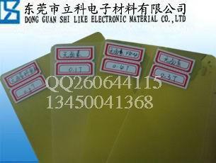 环氧树脂绝缘板批发,绝缘板厂家价格,优质绝缘板厂家批发