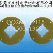 供应玻璃纤维板加工,无卤素玻璃纤维板,玻纤板,纤维板,绝缘板,环氧板,防静电玻璃纤维板