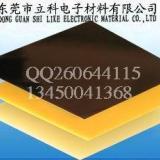 供应东莞环氧树脂板供应