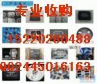 收购光电耦合器15220280488