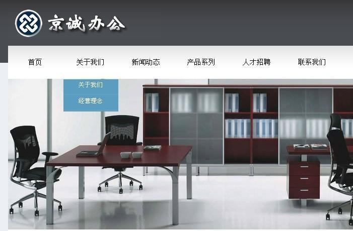 供应北京办公家具销售
