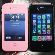 供应山寨苹果手机游戏山寨苹果手机