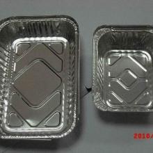 供应一次性铝餐盒