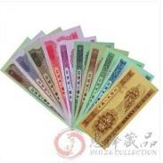 dfgf第二套人民币小全套珍藏册图片