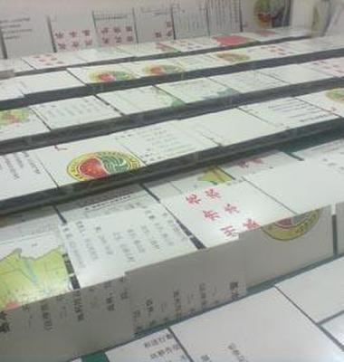 惠州uv平板打印喷绘加工图片/惠州uv平板打印喷绘加工样板图 (2)
