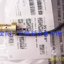 供应海宝1650电极喷嘴 保护罩 涡流环 固定罩报价 图片 批发