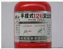 出售200公斤罐装1211灭火剂1301图片