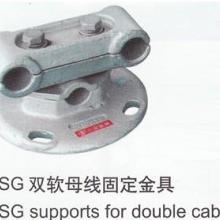 供应MSG-4/200软母线固定金具双母线批发