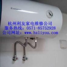 杭州热水器维修,杭州燃气热水器维修杭州电热水器维修杭州热水器批发