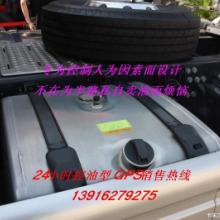 供应油耗监控GPS系统/车辆加油gps监控系统/防偷油gps系统/物流车辆油耗管理系统图片