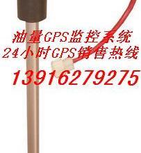 供应昆山物流车油耗gps监控系统货车防偷油gps系统图片