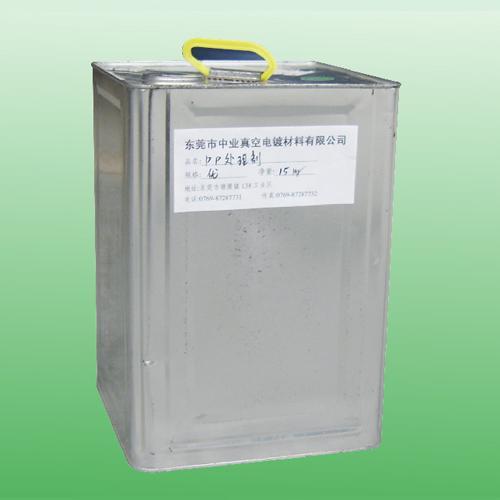 供应ABS处理剂/塑胶表面处理/脱模剂能完全去除表面电镀层。