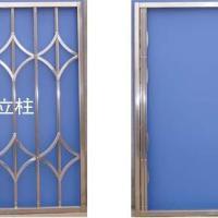 供应不锈钢折叠防盗窗