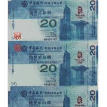 1996年1元纸币价格