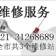 索尼sony投影机维修上海维修服务中心站点特约规范服务中心son图片