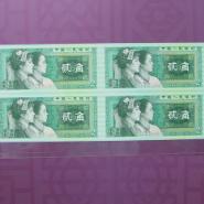 10元奥运会纪念奥运10元纪念钞图片
