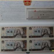 新疆成立纪念币图片图片