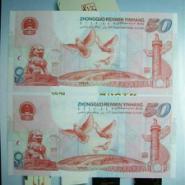 澳门20元奥运钞报价图片