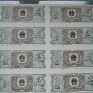 20元奥运钞收藏价图片