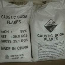 供应用于造纸|洗涤剂|冶金的无机碱荷性钠烧碱氢氧化钠|张家口片碱厂家批发