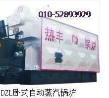 供应DZL卧式自动蒸汽锅炉系列