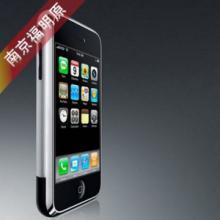 南京电脑维修苹果手机网络售后服务