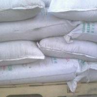 供应用于屋面防水砼的纤维膨胀抗裂剂/专业纤维膨胀剂 厂家热销