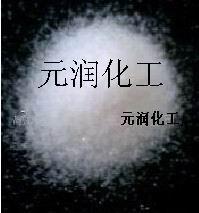 供应工业一级硝酸钠