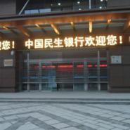 西安智科门业银行玻璃自动门图片