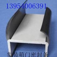 黑龙江车厢密封条厂家销售电话图片