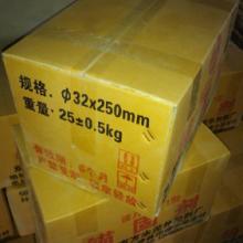 供应湖南省水泥添加剂公司