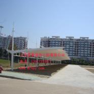 膜结构车棚生产图片