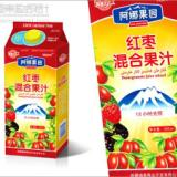 供应河南郑州食品包装设计_平面设计_企业品牌设计厂家